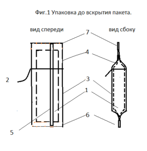 Фиг.11